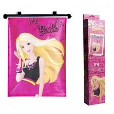 Saulessargi Bam Bam Barbie 280999